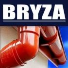 Водостоки пластиковые Bryza