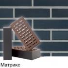 Клинкерный облицовочный кирпич Terca Matrix