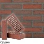 Клинкерный облицовочный кирпич Terca Odena
