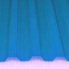 Лист ПВХ Salux HR 70/18 2*0.9, синяя трапеция