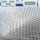 """Гидроизоляционные материалы для крыши """"Гидробарьер"""" Д110"""