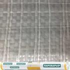 "Пароизоляционная плёнка ""Паробарьер"" Н96СИ"